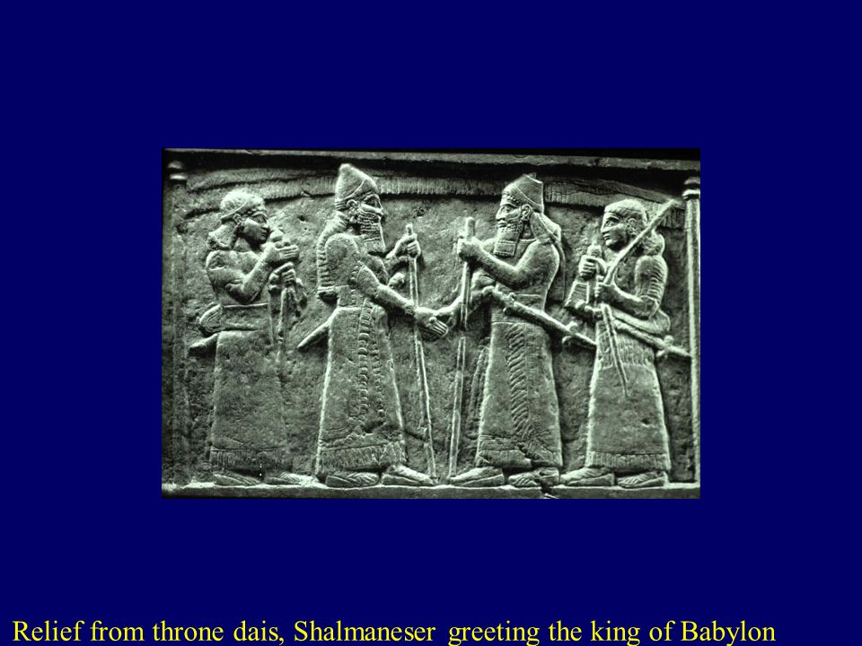 Relief from throne dais, Shalmaneser greeting the king of Babylon
