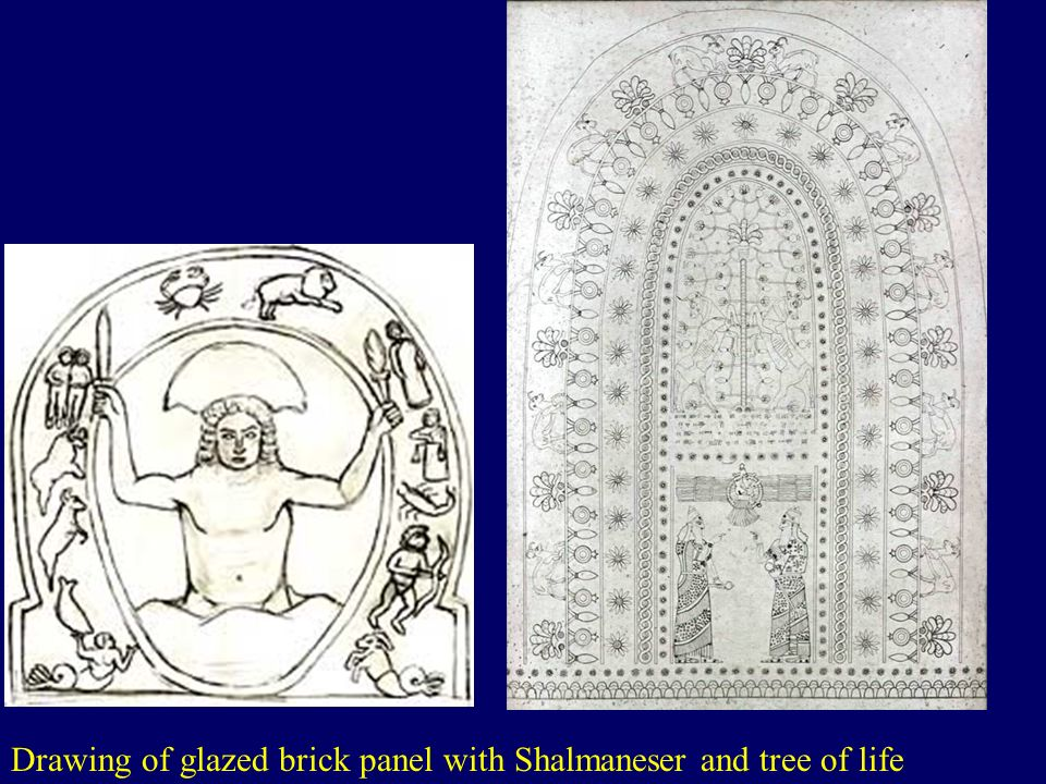 Drawing of glazed brick panel with Shalmaneser and tree of life http://classics.unc.edu/courses/clar047/NimFtGlzDr.jpg