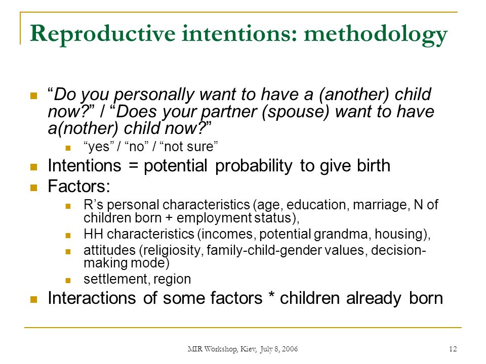 Reproductive intentions: methodology