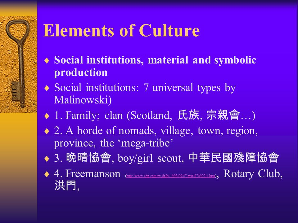Elements of Culture Social institutions, material and symbolic production. Social institutions: 7 universal types by Malinowski)