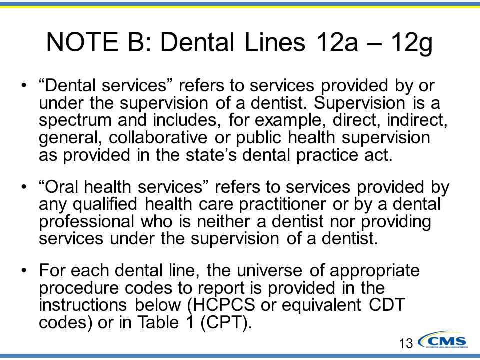 NOTE B: Dental Lines 12a – 12g