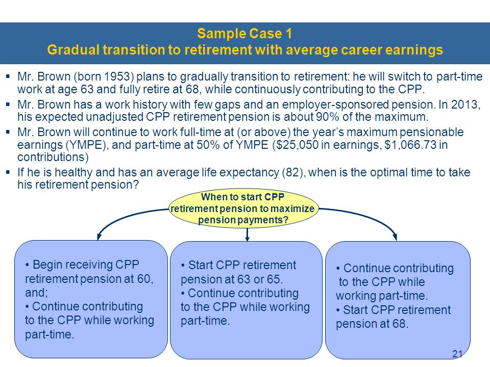 retirement pension to maximize