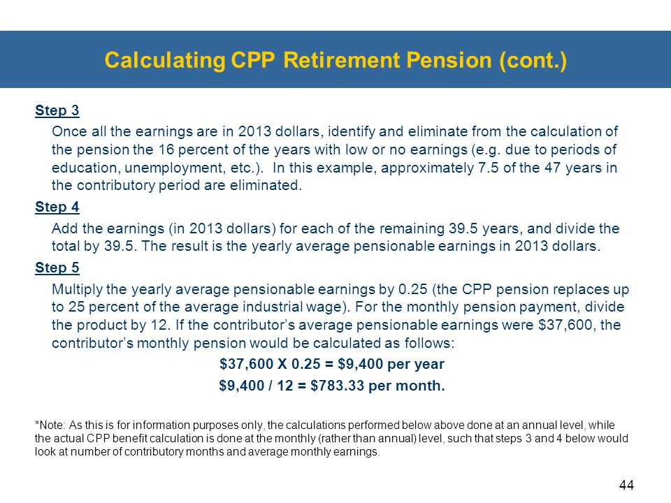 Calculating CPP Retirement Pension (cont.)