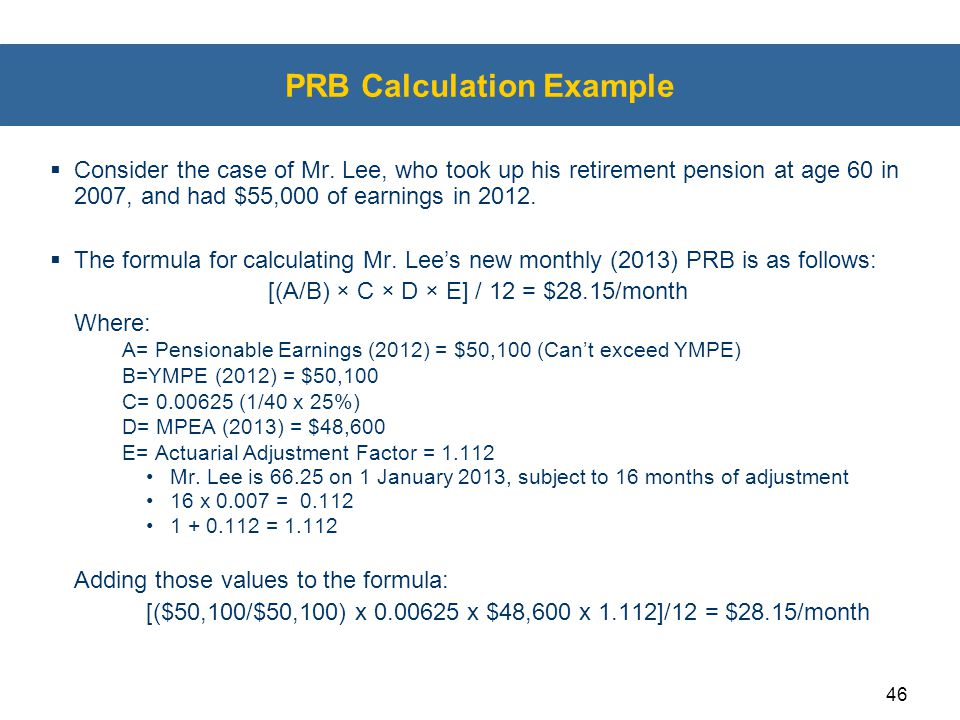 PRB Calculation Example