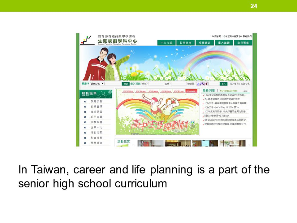 In Taiwan, career and life planning is a part of the senior high school curriculum