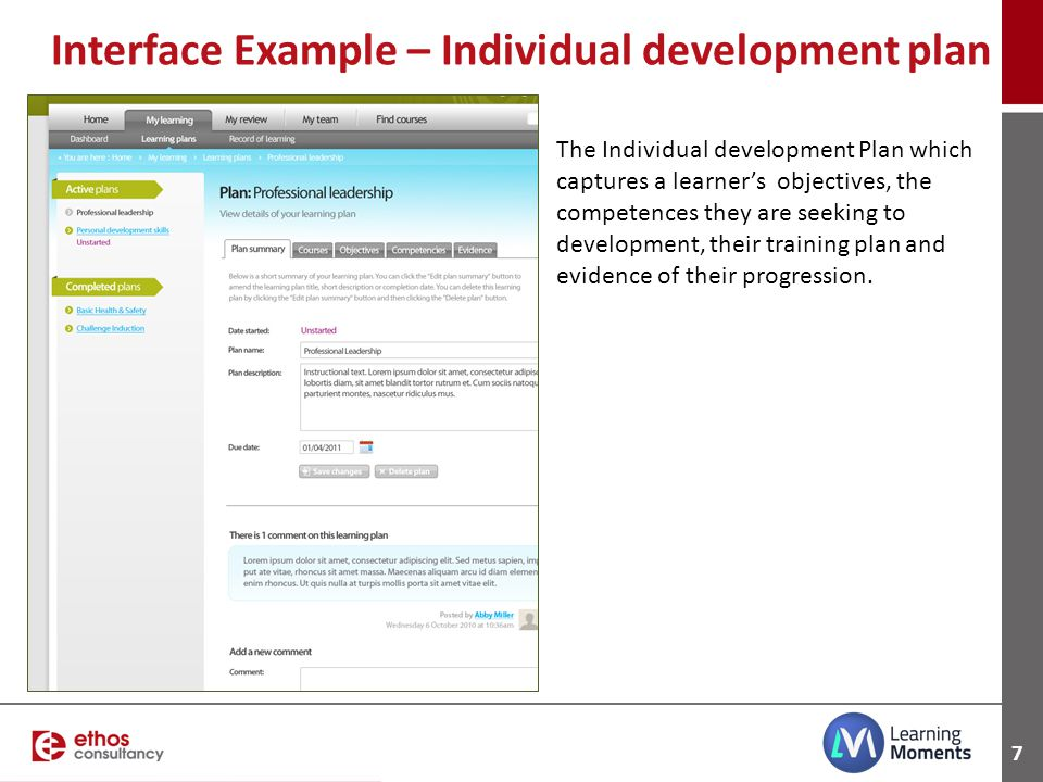 Interface Example – Individual development plan