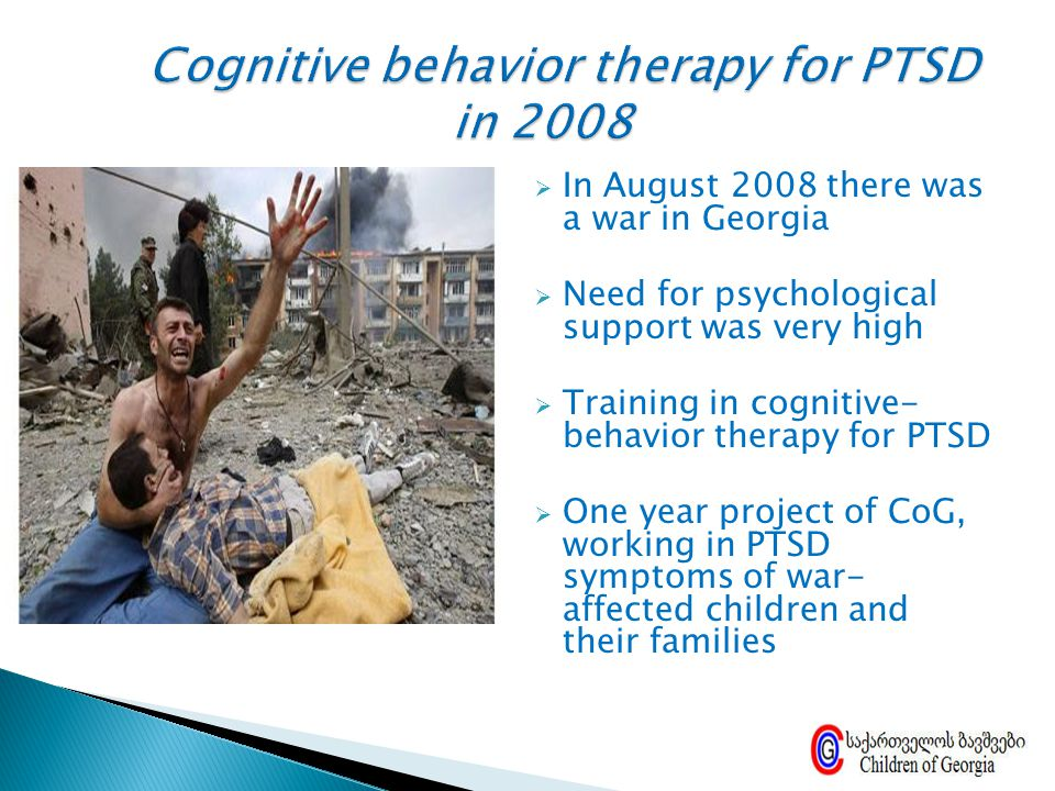 Cognitive behavior therapy for PTSD in 2008