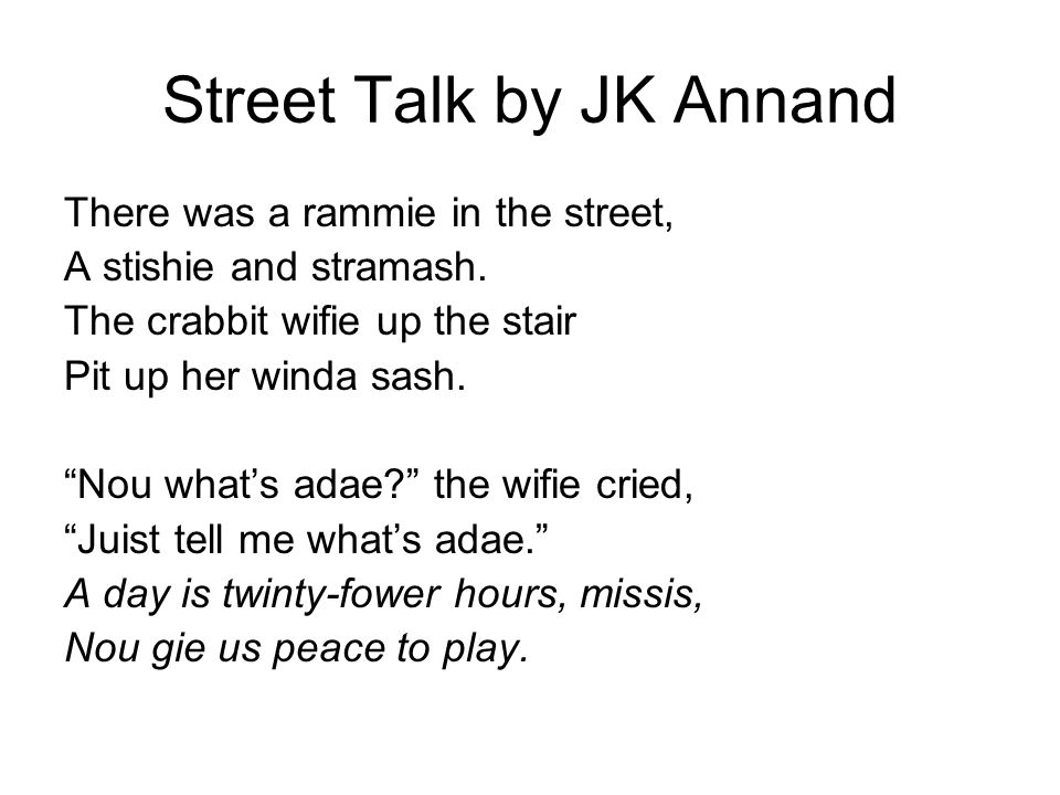 Street Talk by JK Annand