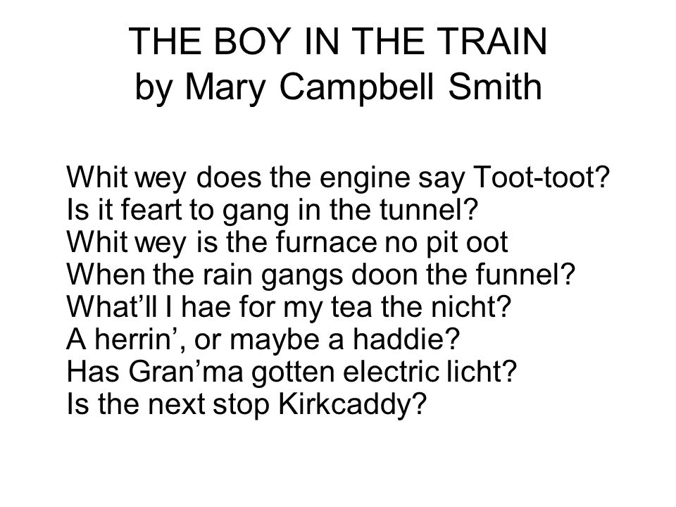 THE BOY IN THE TRAIN by Mary Campbell Smith