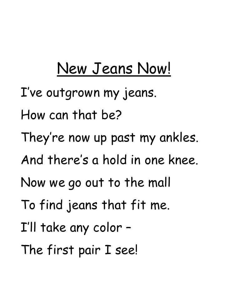 New Jeans Now! I've outgrown my jeans. How can that be