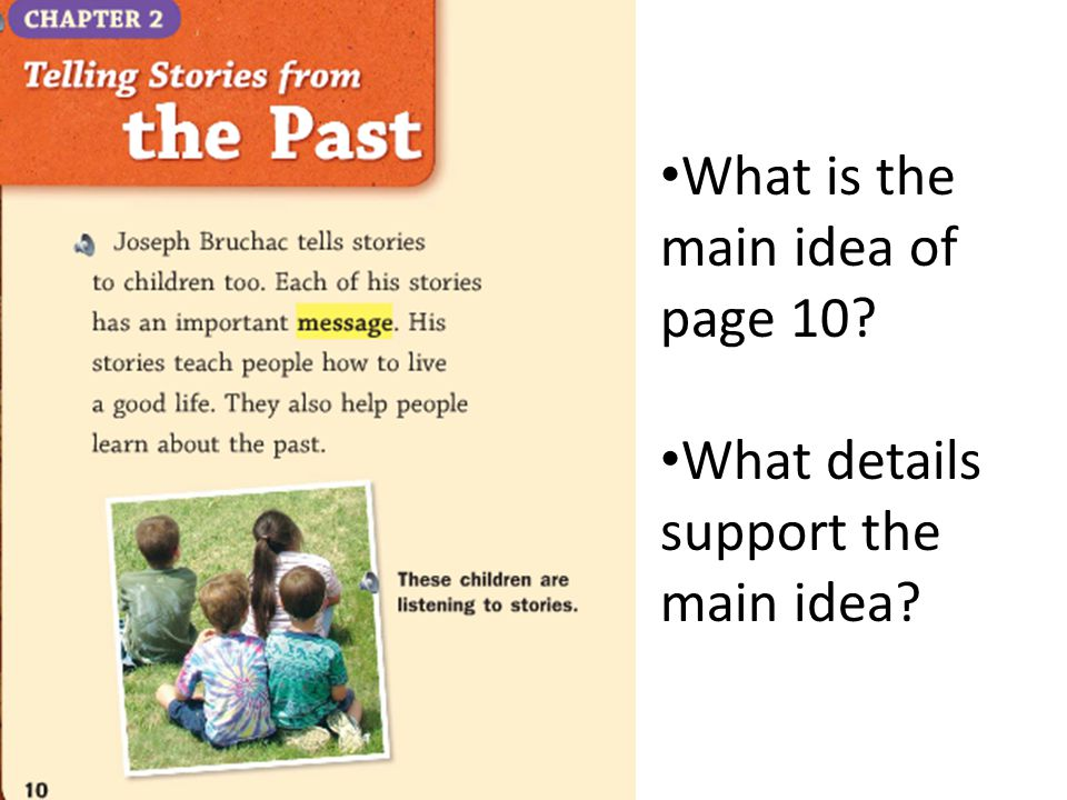 What is the main idea of page 10