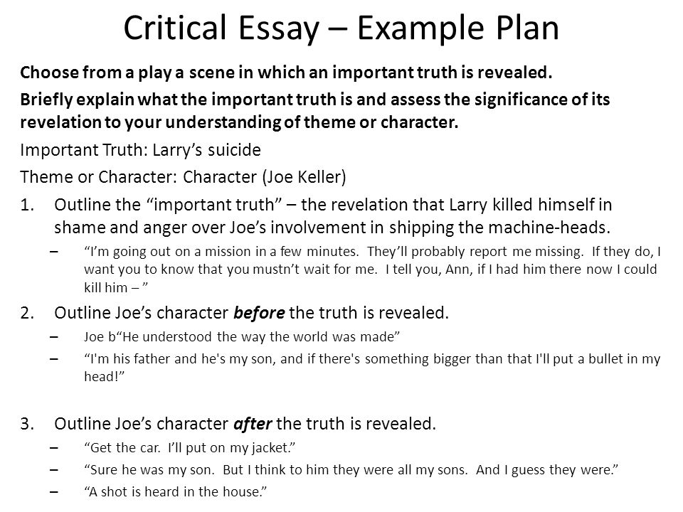 a critical essay based on three scenes essay Our essay samples view paper samples written by our writers, find out how your paper will look like, and make sure we provide our customers with quality writing from scratch according to all their instructions.