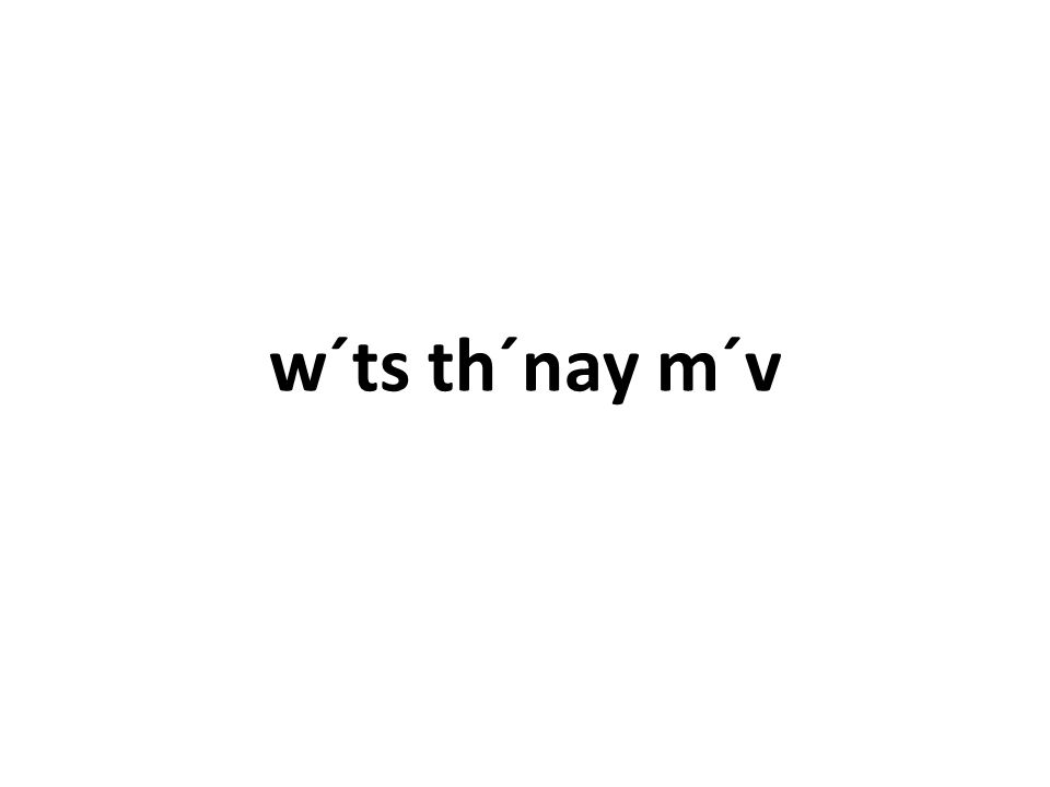 w´ts th´nay m´v
