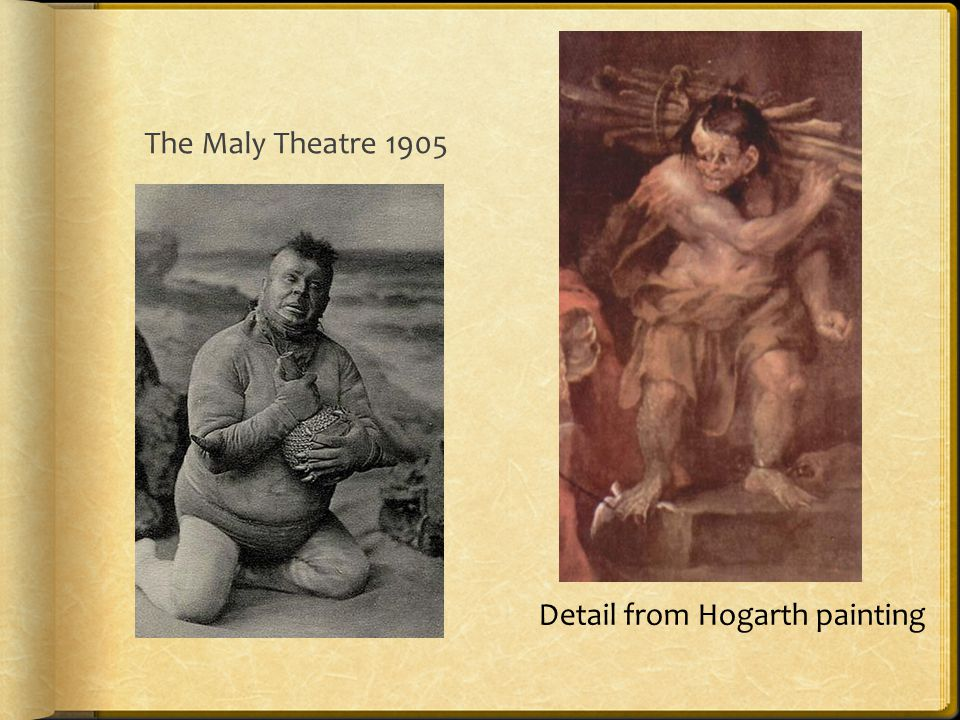 The Maly Theatre 1905 Detail from Hogarth painting