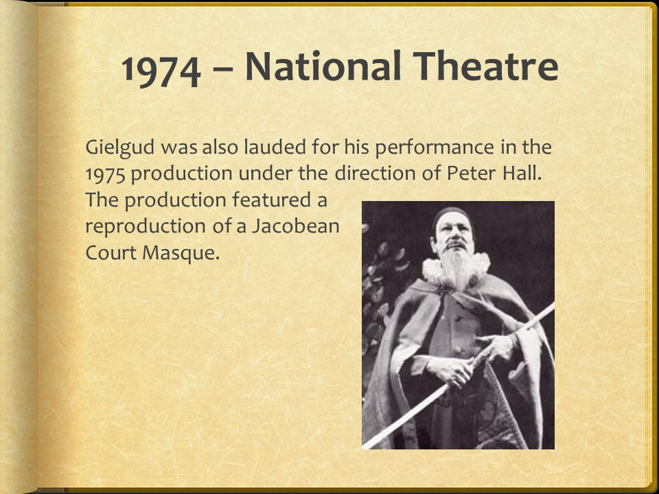 1974 – National Theatre