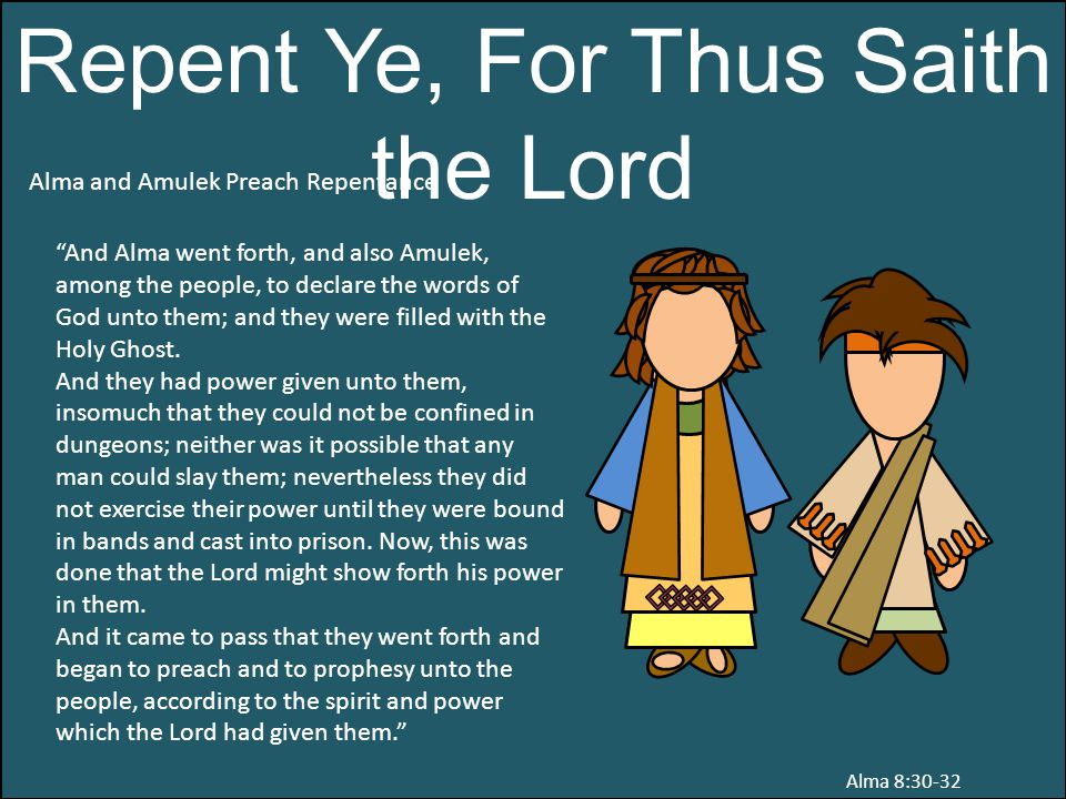 Repent Ye, For Thus Saith the Lord