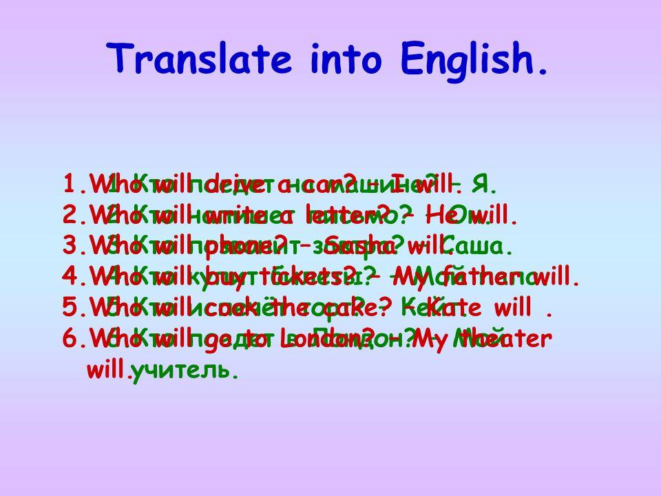 Translate into English.