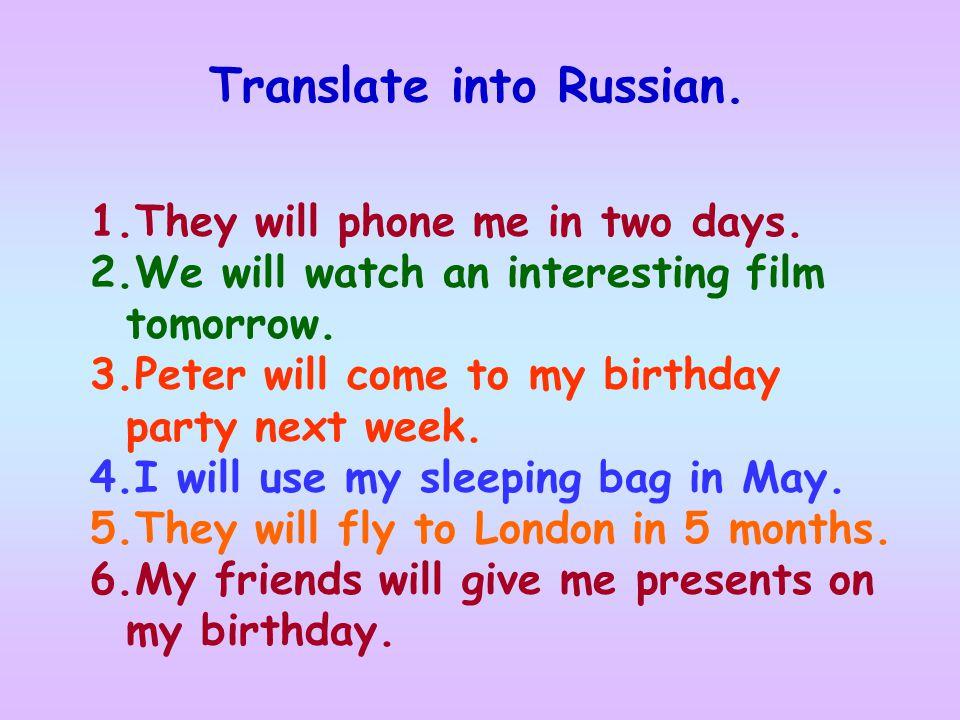 Translate into Russian.