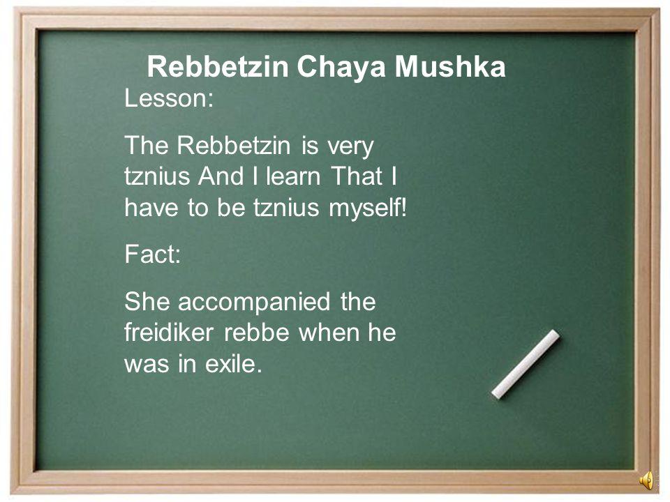 Rebbetzin Chaya Mushka