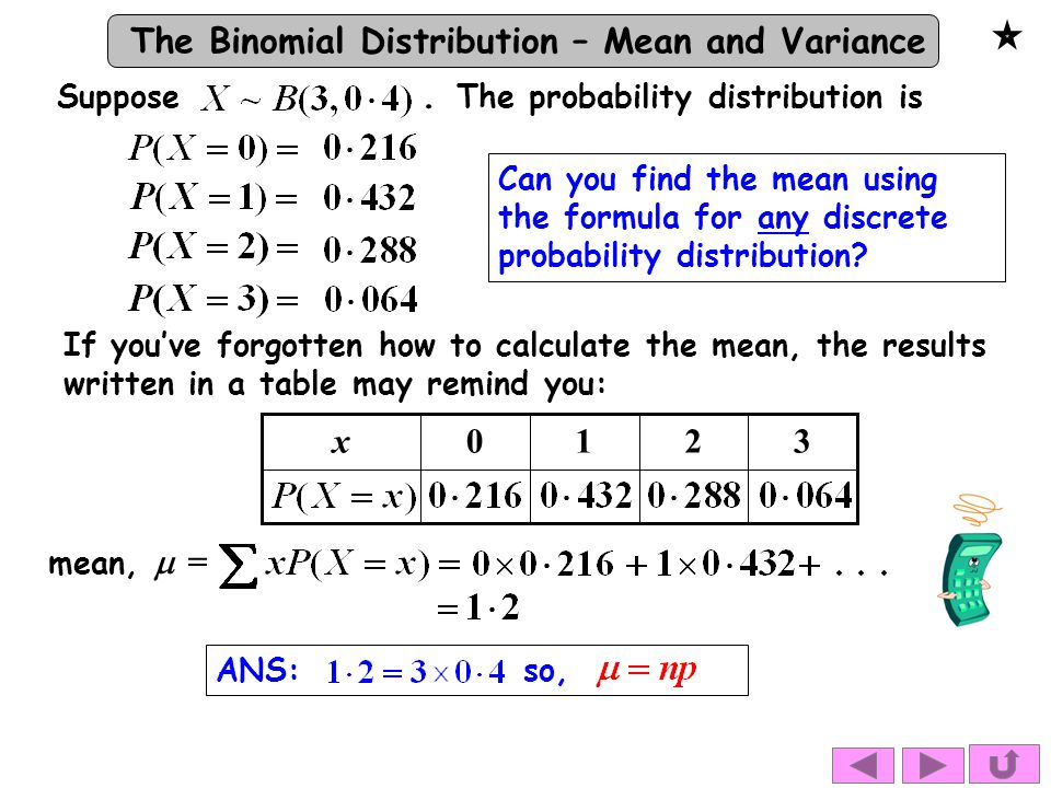3 2 1 x Suppose . The probability distribution is