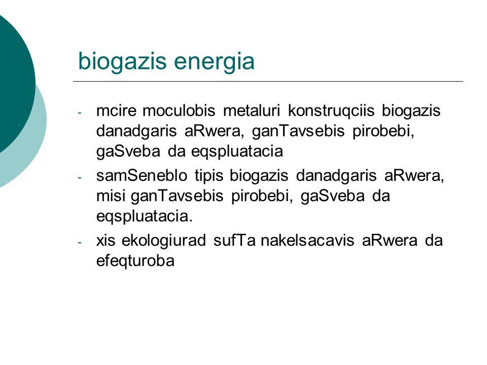 biogazis energia mcire moculobis metaluri konstruqciis biogazis danadgaris aRwera, ganTavsebis pirobebi, gaSveba da eqspluatacia.