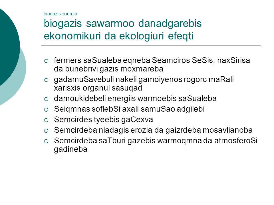 damoukidebeli energiis warmoebis saSualeba