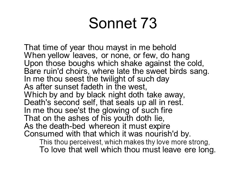 The true loved described in shakespeares sonnet 73 and sonnet 116