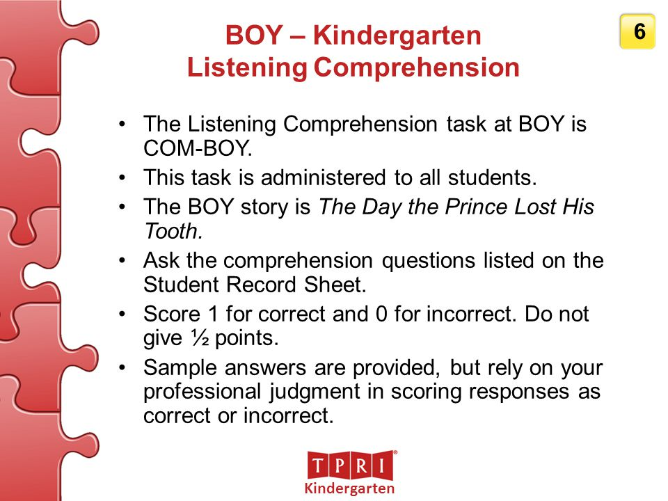 BOY – Kindergarten Listening Comprehension