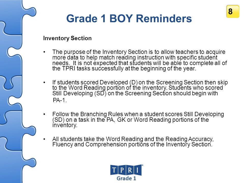 Grade 1 BOY Reminders Inventory Section