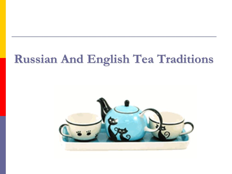 Russian And English Tea Traditions