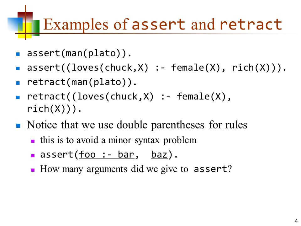Examples of assert and retract