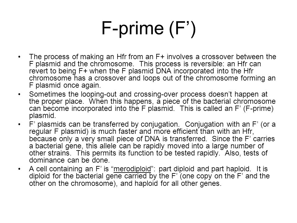 F-prime (F')