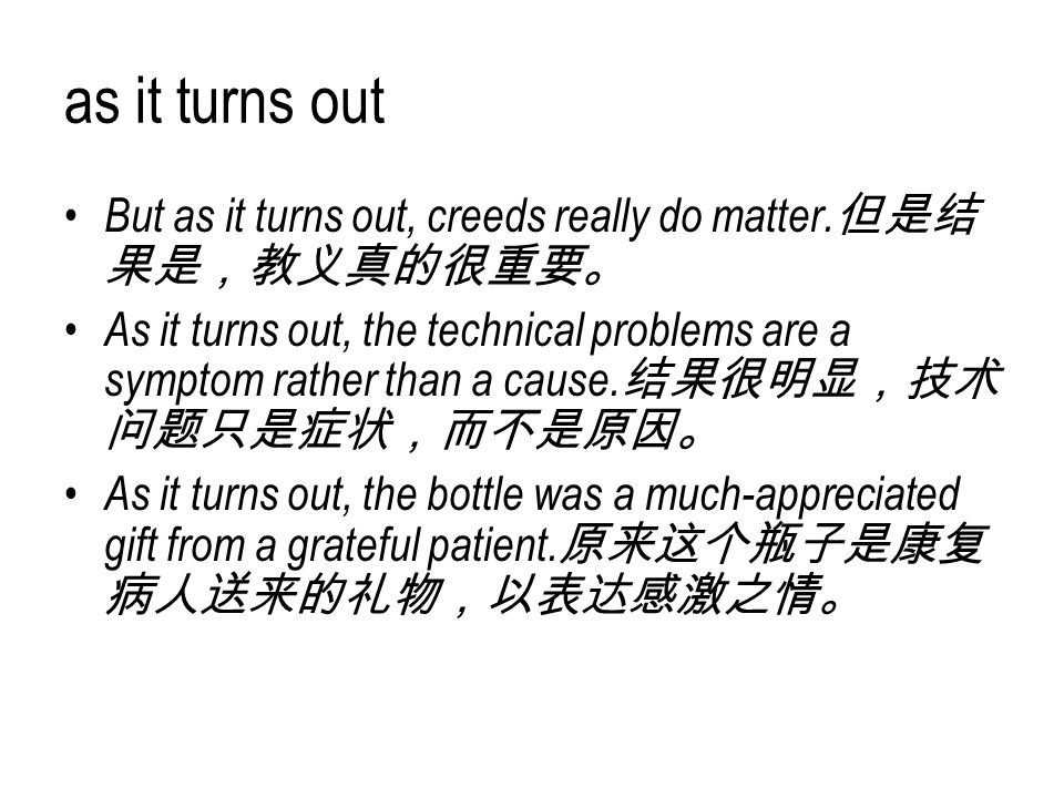 as it turns out But as it turns out, creeds really do matter.但是结果是,教义真的很重要。