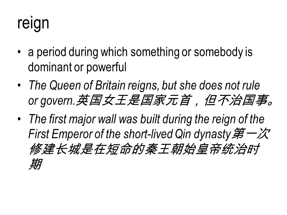 reign a period during which something or somebody is dominant or powerful.