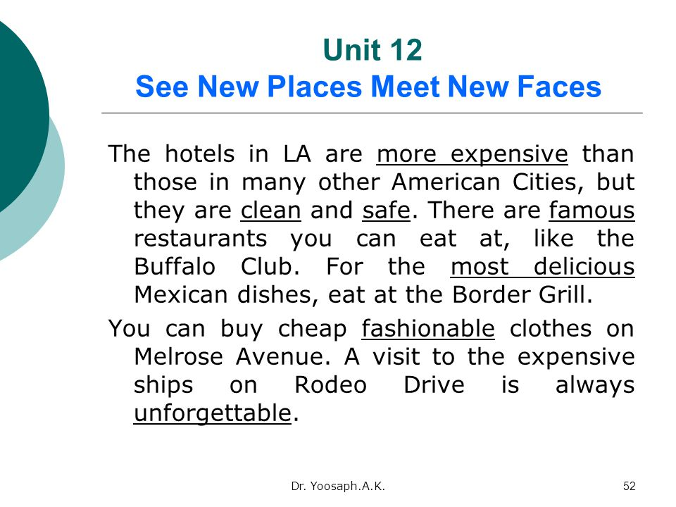 Unit 12 See New Places Meet New Faces