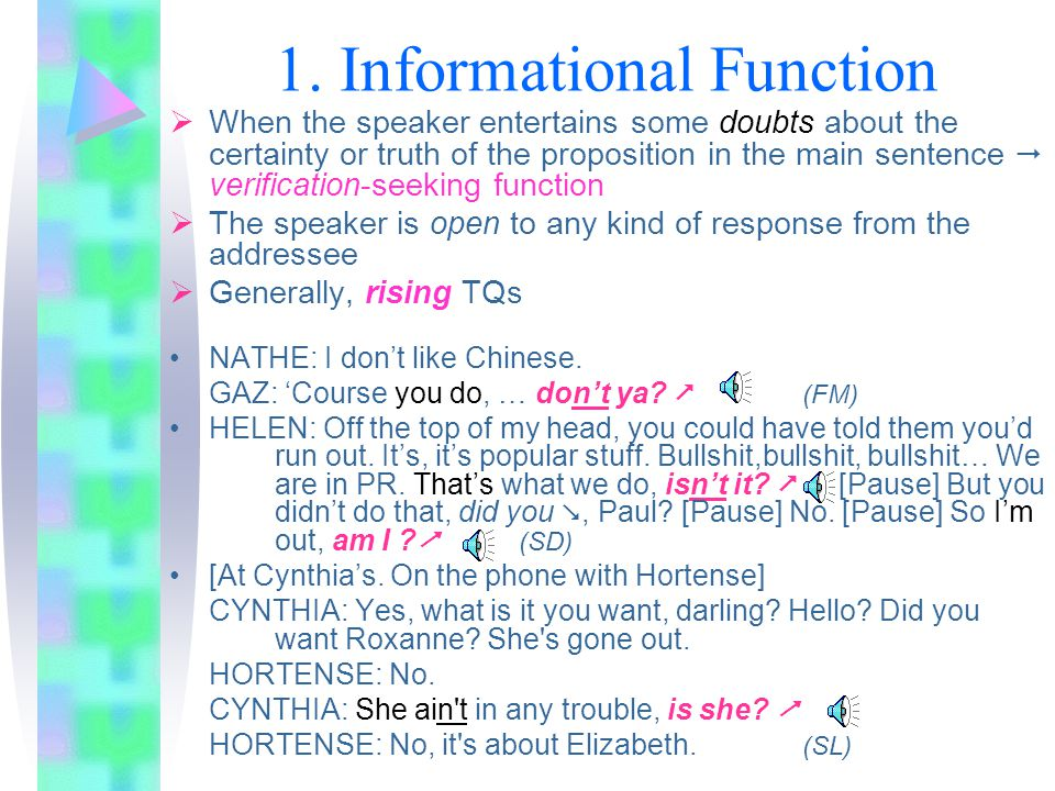 1. Informational Function