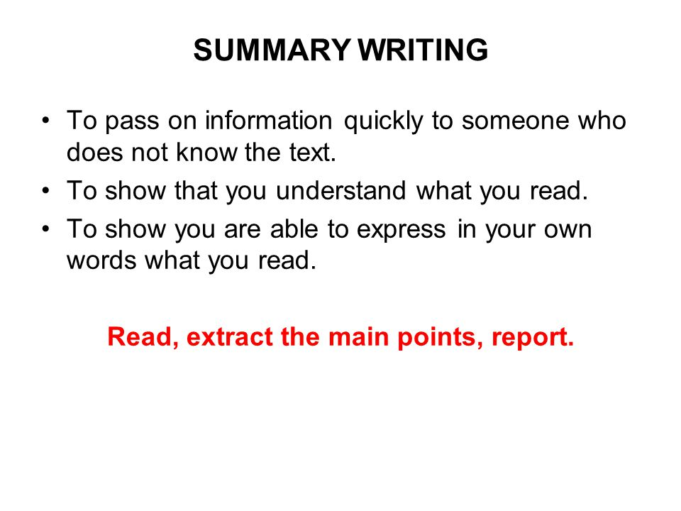 Read, extract the main points, report.