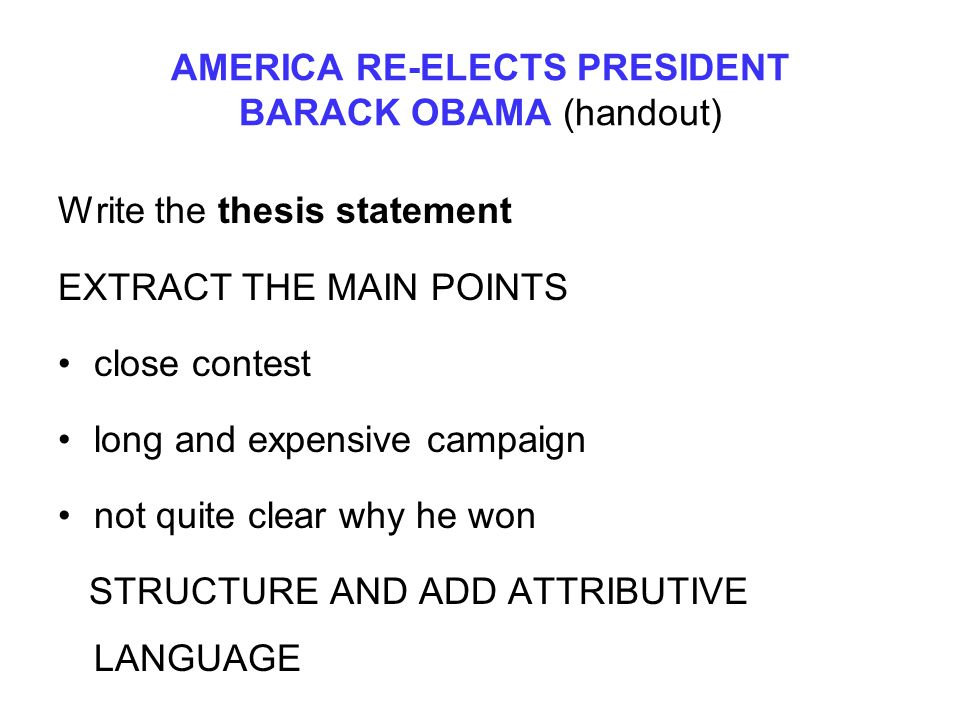 AMERICA RE-ELECTS PRESIDENT BARACK OBAMA (handout)