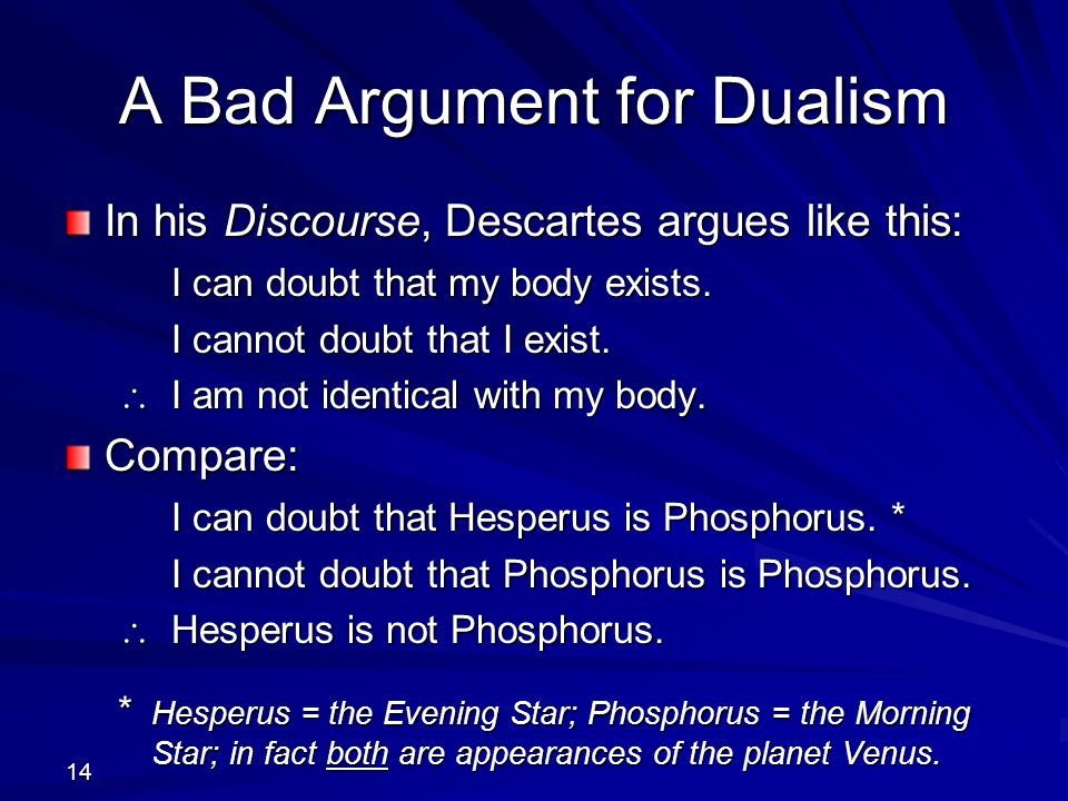 A Bad Argument for Dualism