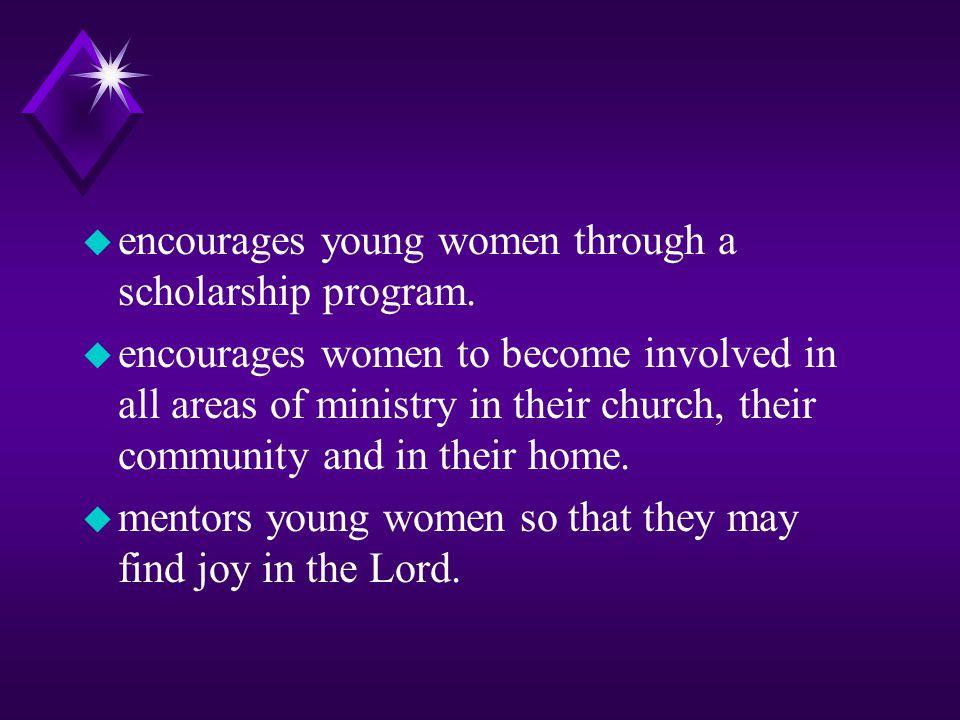 encourages young women through a scholarship program.