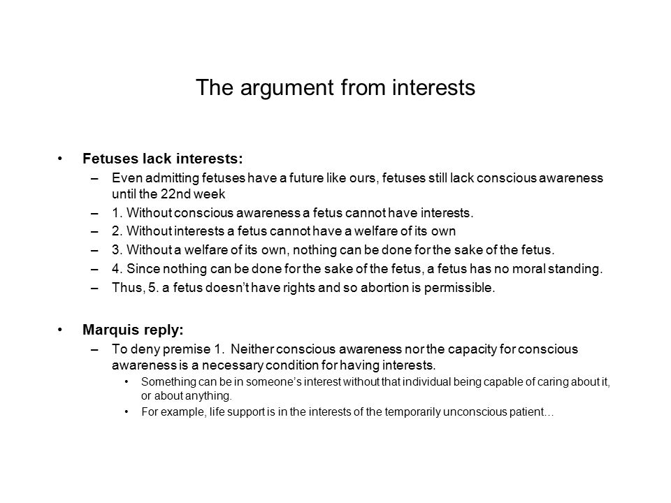 The argument from interests