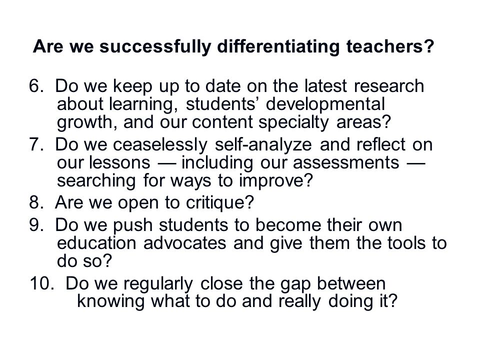 Are we successfully differentiating teachers