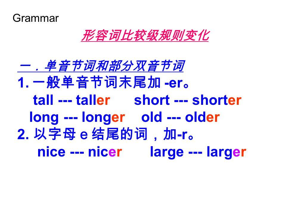 tall --- taller short --- shorter long --- longer old --- older