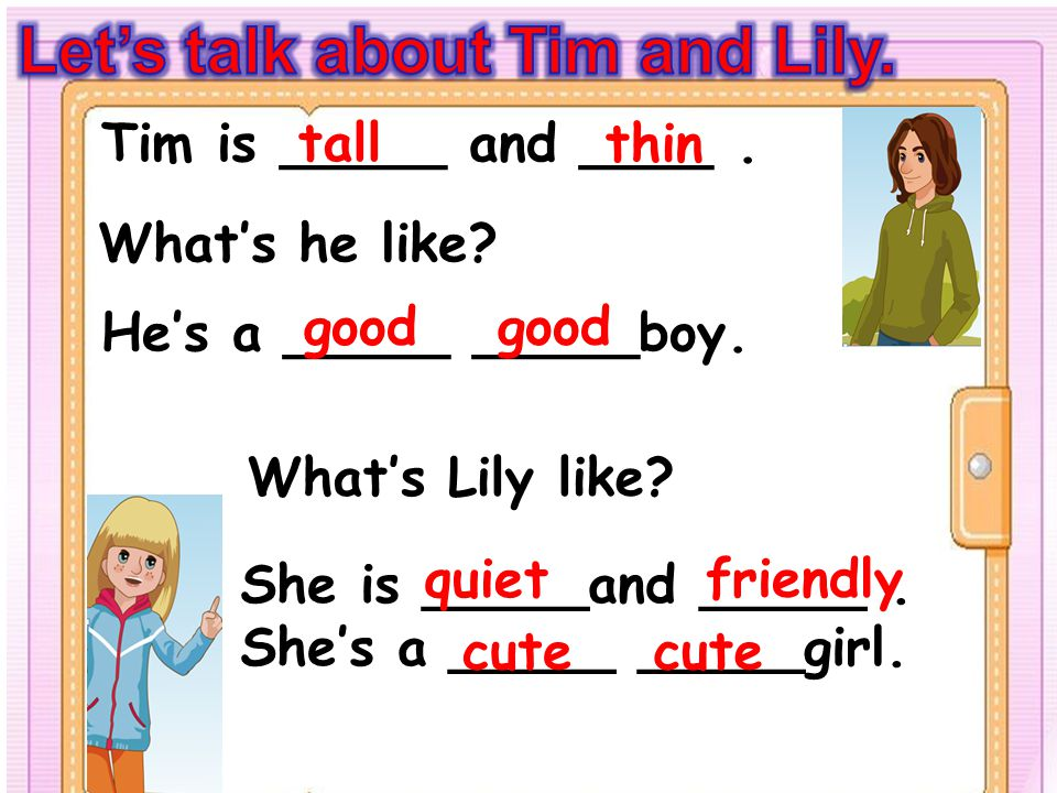 Let's talk about Tim and Lily.