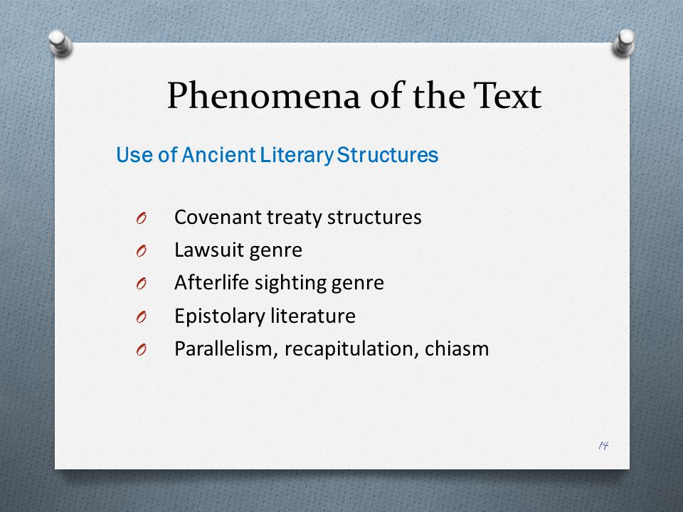 Phenomena of the Text Use of Ancient Literary Structures