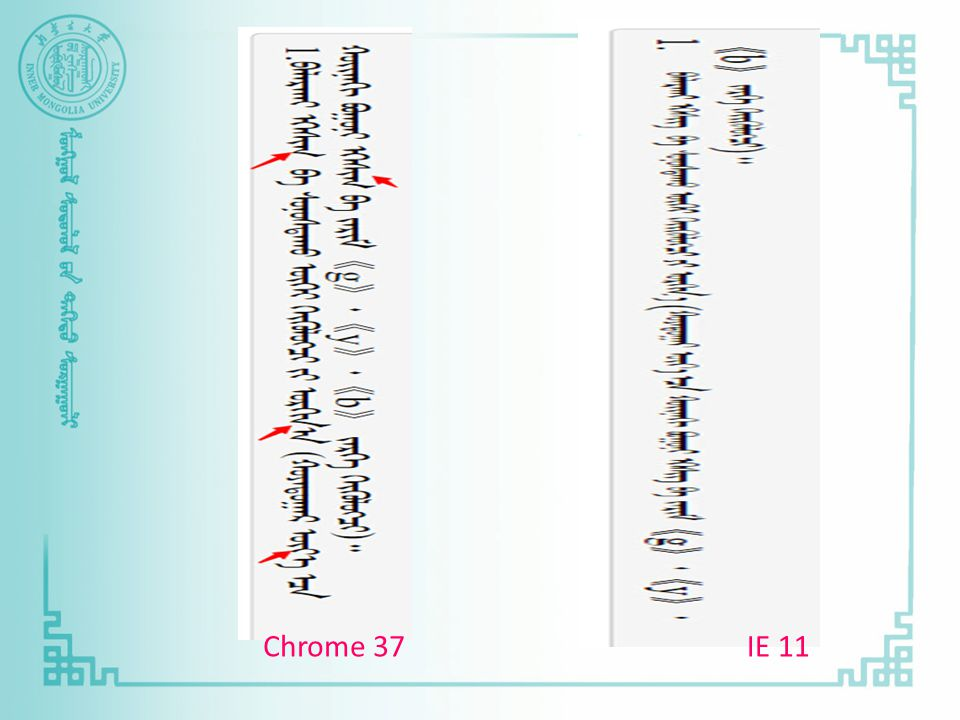 Chrome 37 IE 11