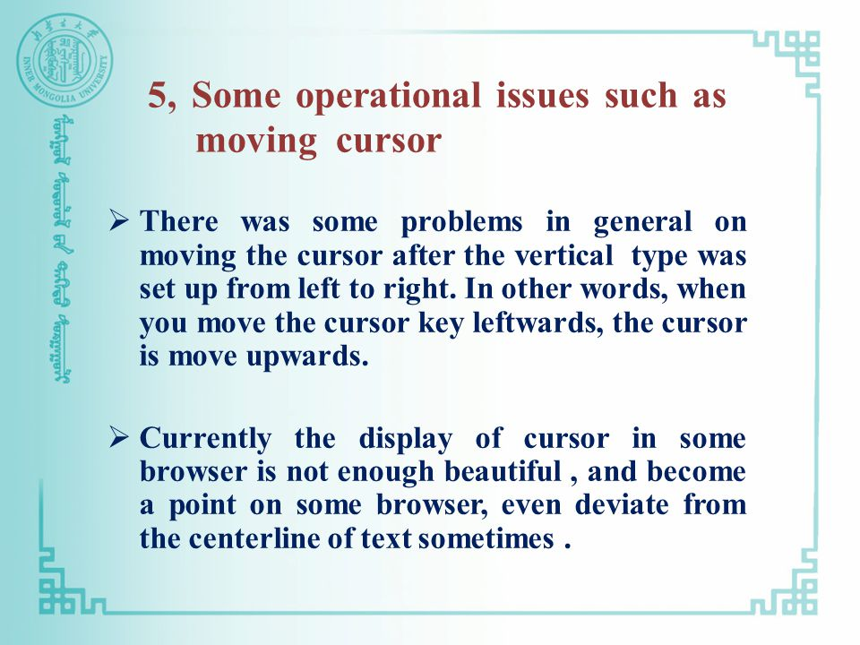 5, Some operational issues such as moving cursor