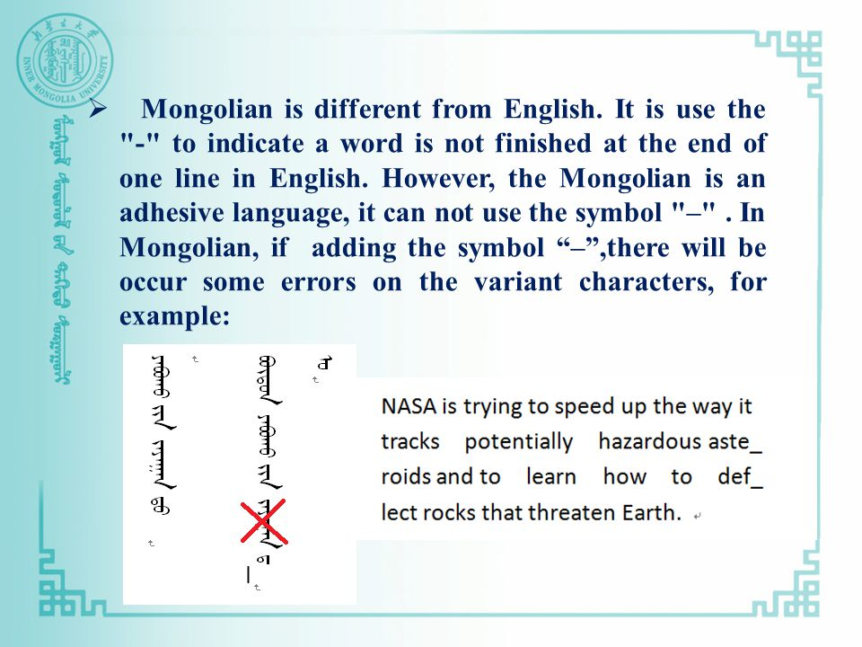 Mongolian is different from English