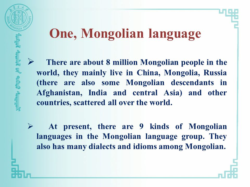 One, Mongolian language