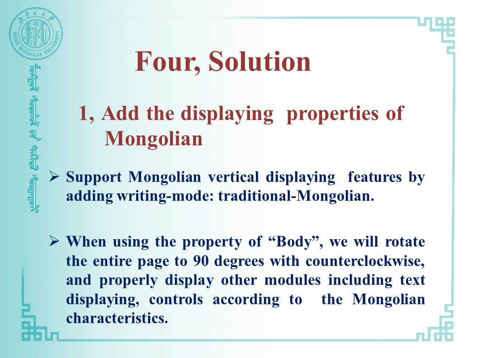 1, Add the displaying properties of Mongolian